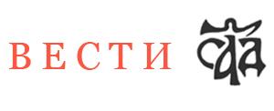 Позив за предају радова за Гласник Српског археолошког друштва 37 / 2021