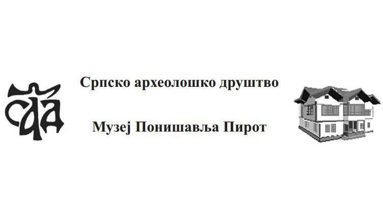 Skup 2015: logo