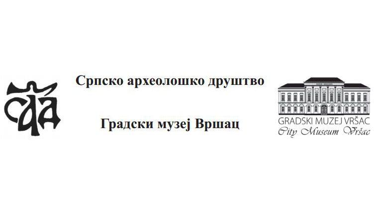 Skup 2016: logo