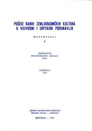 Materijali X: naslovna strana