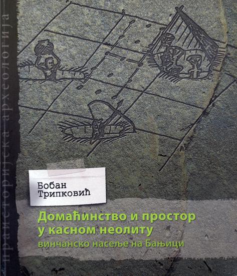 Vincansko naselje u Banjici: naslovna strana