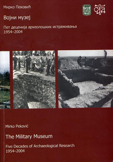 Vojni muzej: naslovna strana