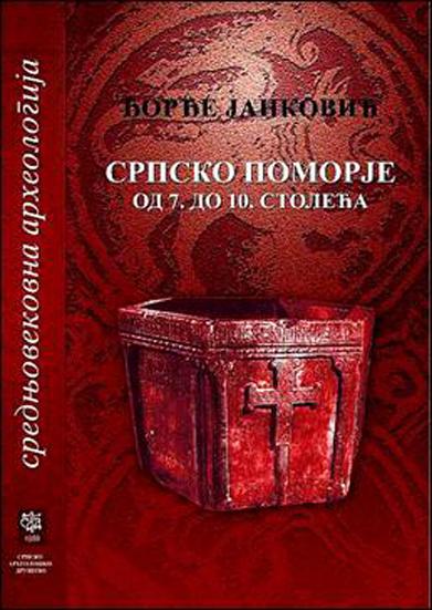 Srpsko Pomorje 7-10 stoleca: naslovna strana