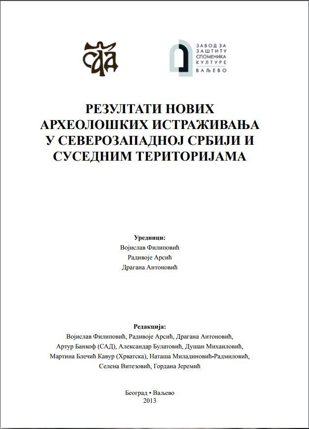 Rezultati novih istrazivanja u SZ Srbiji: naslovna strana