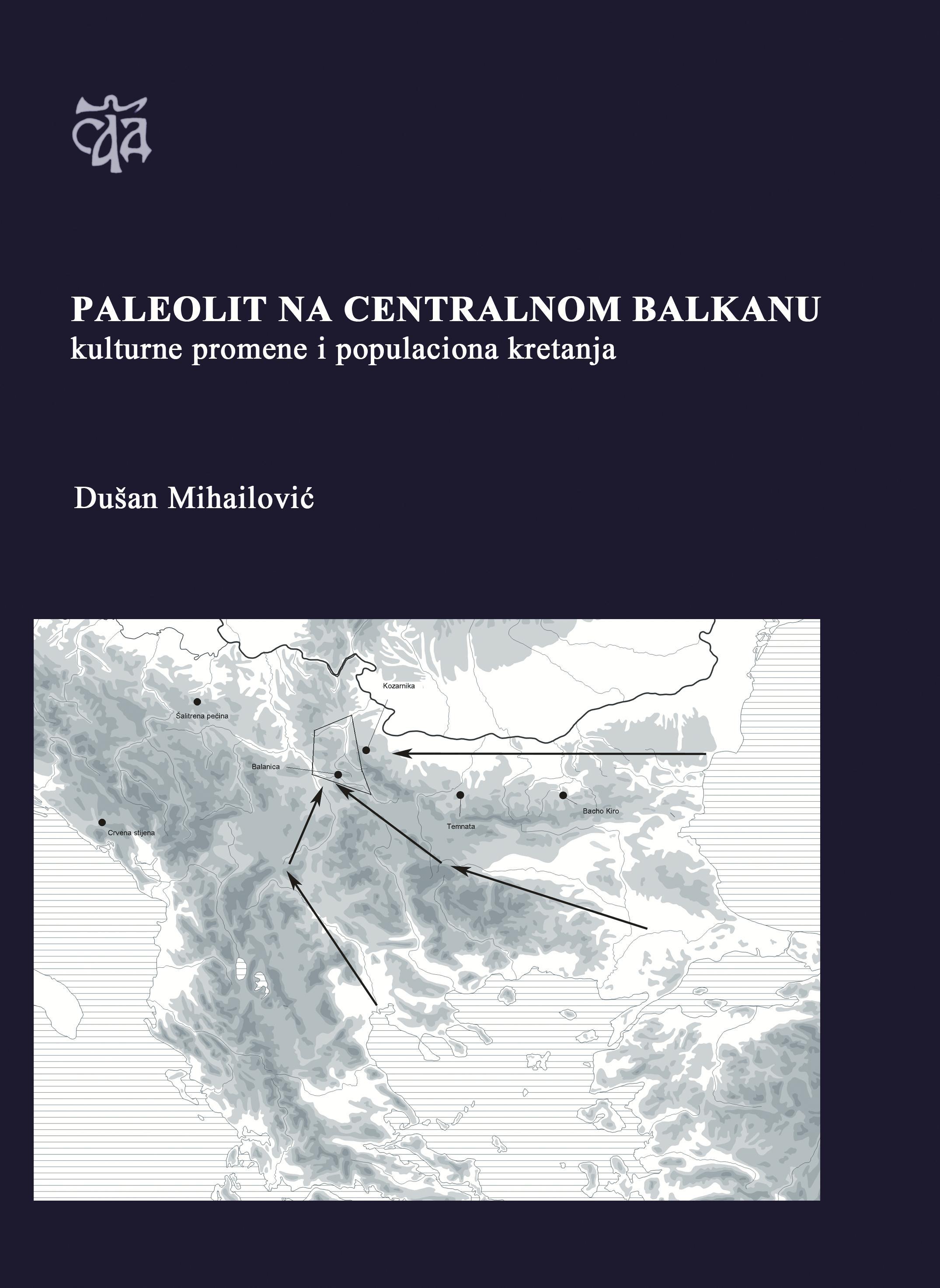 Paleolit na centralnom Balkanu: naslovna strana