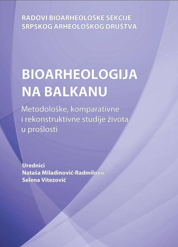 Bioarheologija na Balkanu 2016: naslovna strana