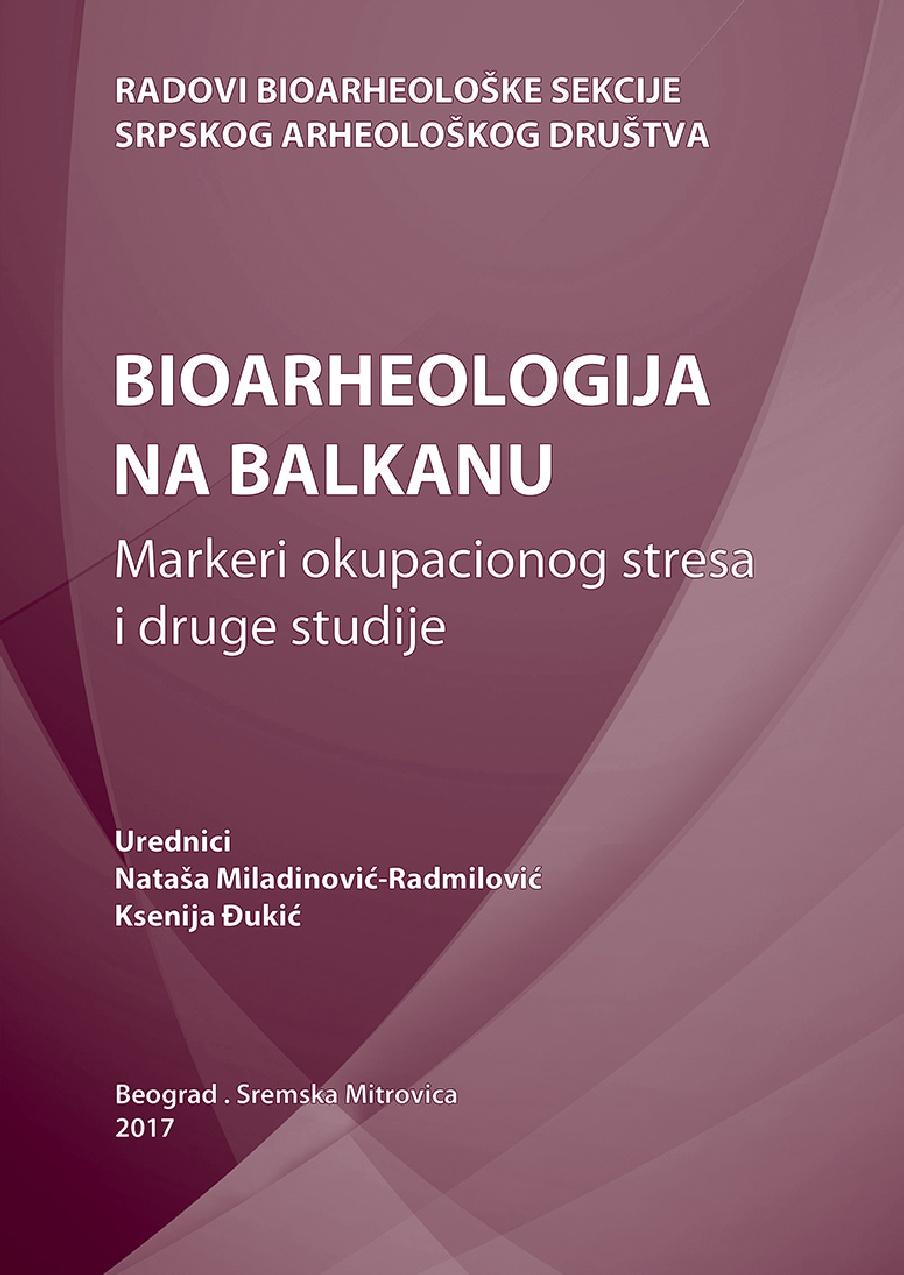 Bioarheologija na Balkanu 2017: naslovna strana