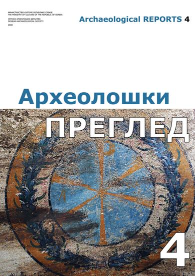 Arheoloski pregled: naslovna strana