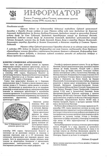 Informator: naslovna strana